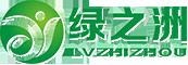 温州long虎娱乐人造caoping有限公司|人造caoping|人工caoping|you儿园caoping|足球场人造caoping|仿真caoping|人造cao皮|生产厂家|价格-人造caoping厂家